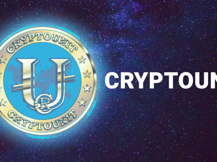 How to eradicate poverty forever: CryptoUnit program