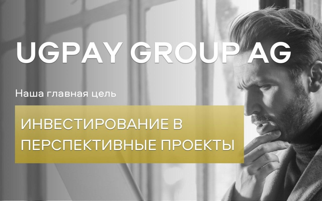 Ugpay Group AG investments in promising projects
